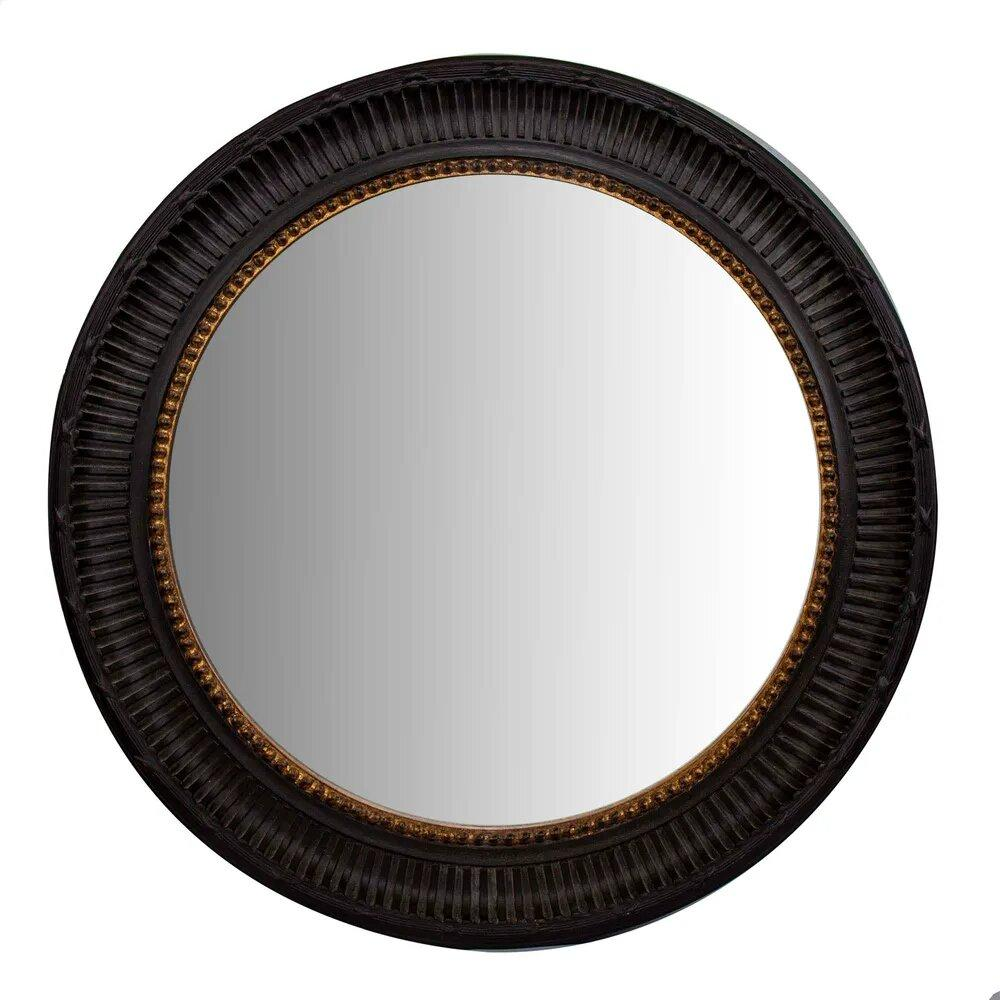 Harper Round Mirror Accessories Homeware 1